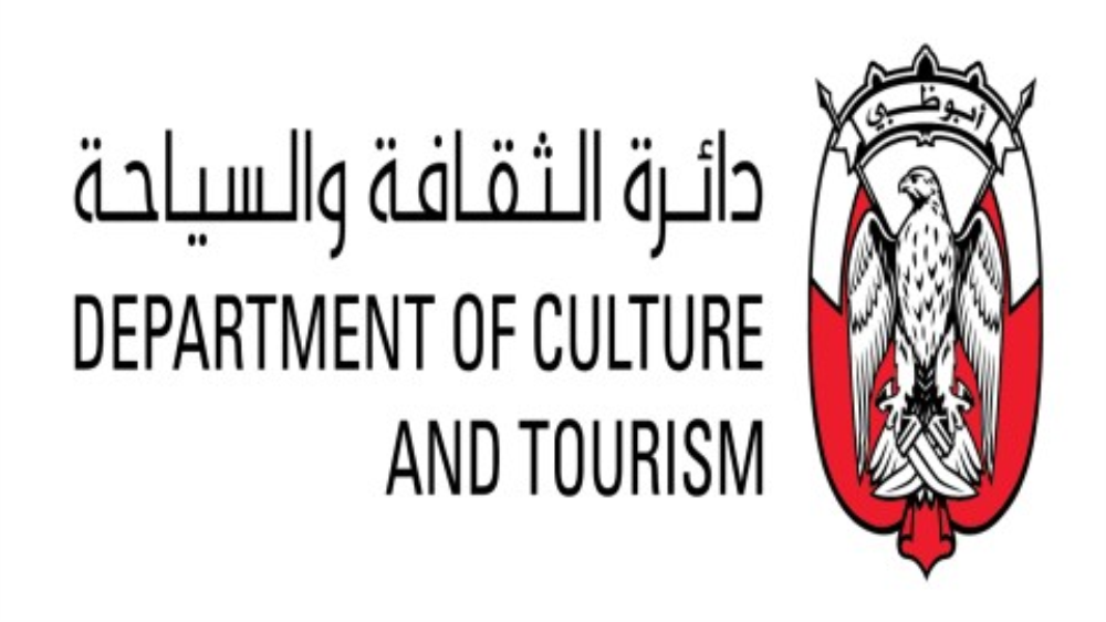 Department of Culture and Tourism - Abu Dhabi (DCT)