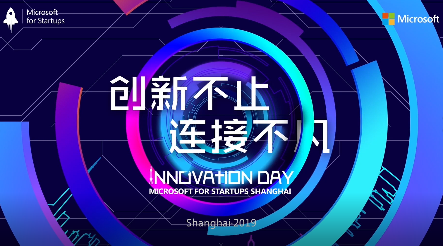 Microsoft for Startups China: Innovation Day