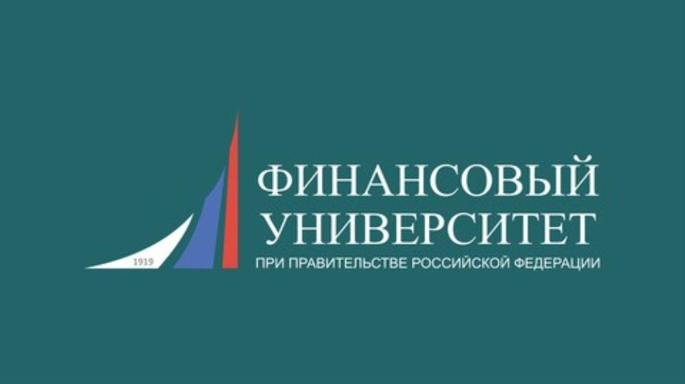 FINANCIAL UNIVERSITY UNDER THE GOVERNMENT OF RUSSIAN FEDERAT