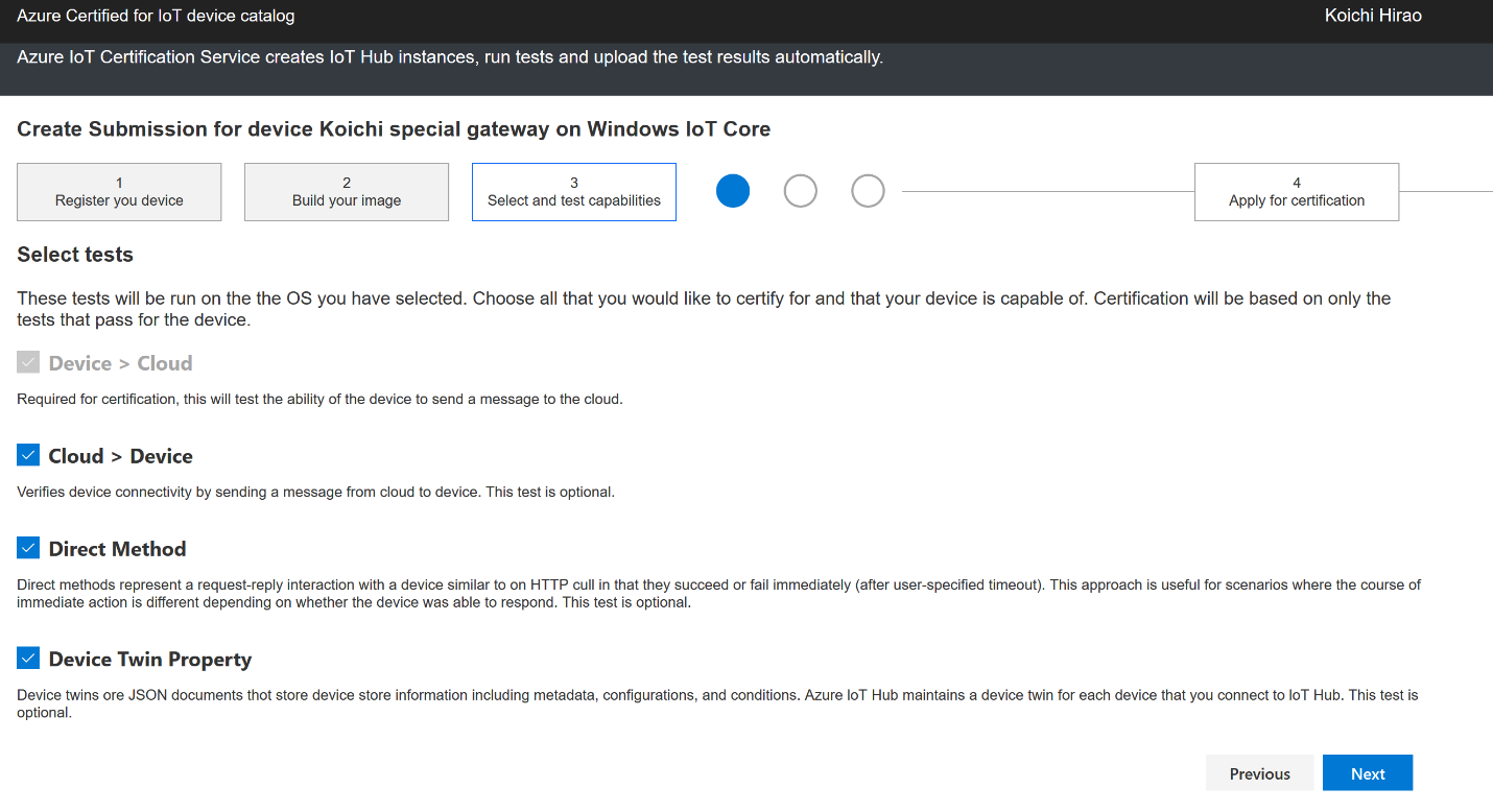 Customizable test cases in Azure Certified for IoT device catalog
