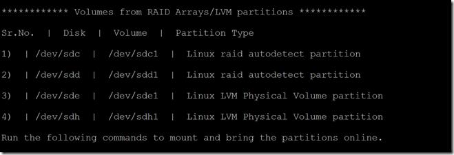 linux-LVMOutput