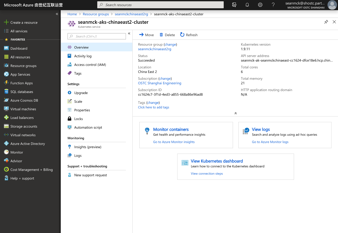 Azure Kuberneters Service in Azure China dashboard