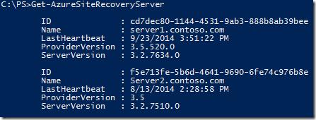ASR_cmdlet_Server