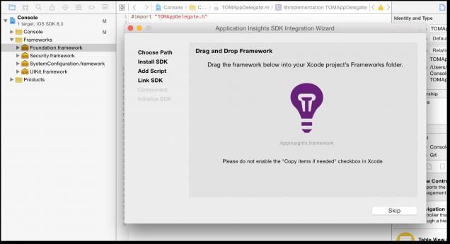 Xcode Integration