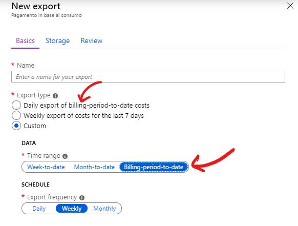 データ エクスポート ページの画像